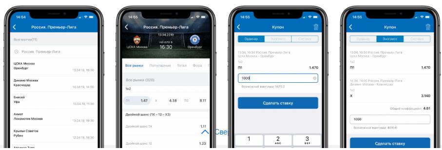 Обзор мобильного приложения Мостбет
