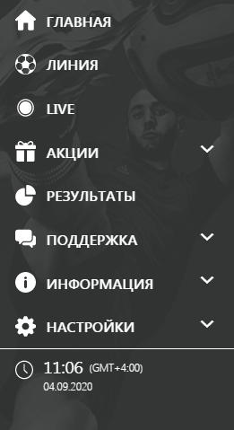 Основное меню мобильного приложения Мелбет
